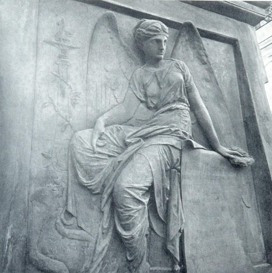 AM Opekushin, MA Shchurupov. Monument to A.P., Volynsky, P.M. Eropkin, A.F. Khrushchov. Fragment. 1885. Bronze. Petersburg (in the fence of the former Sampsonievsky Cathedral)
