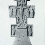 Cross of the son of the deacon Stefan the Bearded. 1458. Stone. Rostov, Branch of the State Yaroslav-Rostov Historical, Architectural and Art Museum-Reserve. Unknown wizard