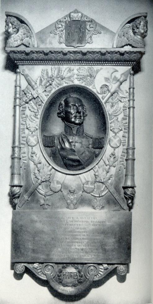 F.I. Kovshenkov. Gravestone of G. S. Volkonsky 1827, Bronze. Petersburg, Annunciation burial vault of the Alexander Nevsky Lavra