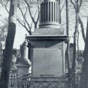 Headstone of IE Starov 1800's. Marble, bronze. Petersburg, Necropolis of the XVIII century, the Alexander Nevsky Lavra. Unknown wizard