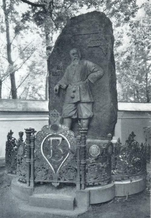 I.Ya.Ginzburg, I.P. Ropet. Headstone of V. Stasov. 1908. Granite, bronze, mosaic. Necropolis of Art Masters Petersburg