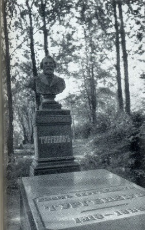 J. A. Polonskaya. The tomb of IS Turgenev. 1885. Bronze, granite. Petersburg. 'Literary bridges' of Volkov cemetery