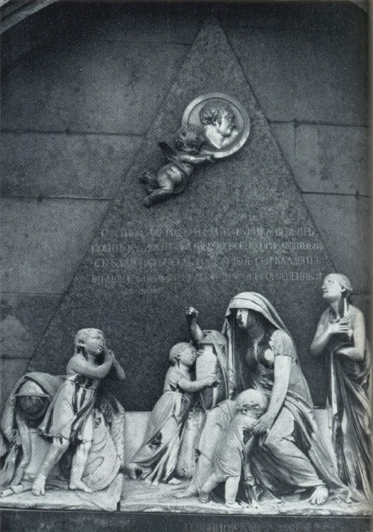 J. Kamberlen. The tomb of AM Beloselsky-Belozersky. 1810. Marble, granite. Necropolis of the XVIII century of the Alexander Nevsky Lavra