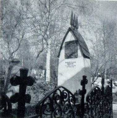 LM Brailovsky. The tomb of A. P. Chekhov. 1912. Marble, bronze. Moscow, Novodevichy Monastery