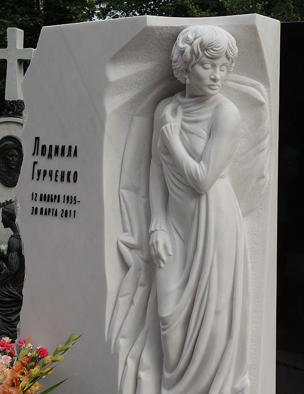 Ludmila Gurchenko monument. Novodevichy cemetery, Moscow