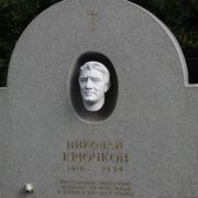 Nikolay Kryuchkov, famous Russian actor gravestone monument. Novodevichy cemetery