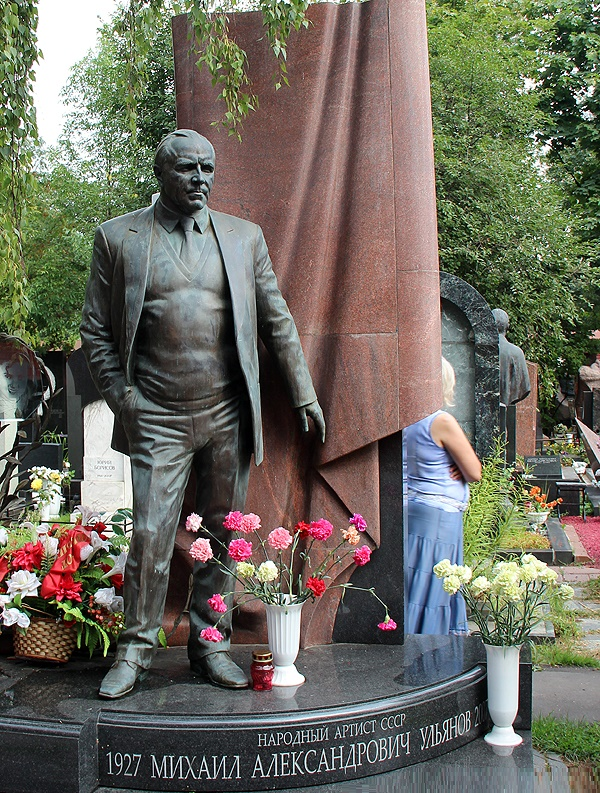 People's artist of the USSR, Actor Mikhail Ulyanov grave monument. Novodevichy cemetery, Moscow