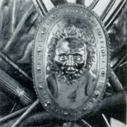 Sanctuary of Alexander Nevsky 1740-1750-ies. Silver. Fragment. Hermitage. Petersburg. Unknown wizard