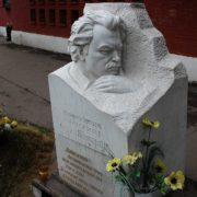 Sergey Bondarchur, outstanding Soviet Russian actor, director. Gravestone monument in Novodevichy cemetery