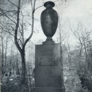The tomb of F. Galeotti. I quarter of the XIX century. Granite (the vase in the park of Peterhof)