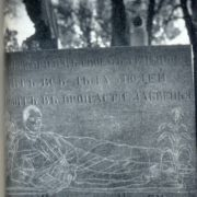 Fragment of work by an unknown master. The tomb of IT T. Lisenkova. Fragment. 1860s. Granite. Necropolis of masters of arts. St. Petersburg
