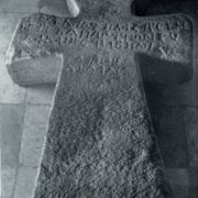 Vojmeritsky cross of the XII-XIII century. Stone. Novgorod, St. Sophia Cathedral. Unknown wizard