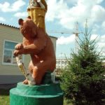 Behind the symbolic Bear monuments