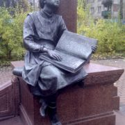 Fragment of the monument Blind girl, sitting at the foot of a stelle, monument in St. Petersburg