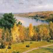 Golden autumn. 1893