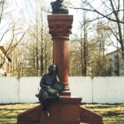 K.Grot monument in the yard of boarding school № 1 for blind and visually impaired children in St. Petersburg