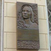 Memorial plate on a house where Lyubov Polishchuk lived. Moscow