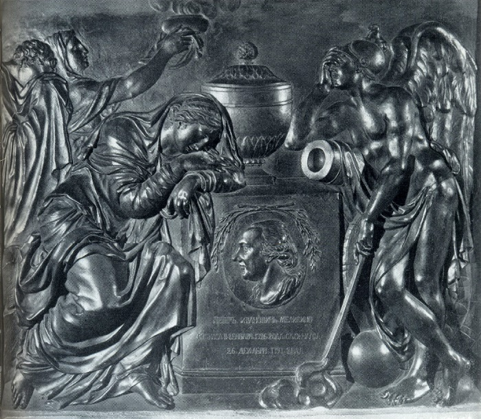 M.I. Kozlovsky. Tombstone of P. I. Melissino. 1800. Bronze. St. Petersburg, Lazarevskaya Tomb of the Alexander Nevsky Lavra