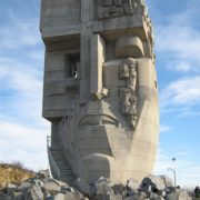 Mask of Sorrow - a monument installed in Magadan June 12, 1996. The sculptor Ernst Neizvestny