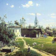 Moscow Yard. 1878. The Tretyakov gallery