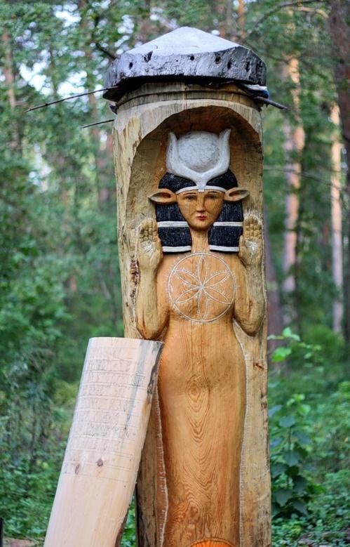 One of the sculptures of Slavic deities