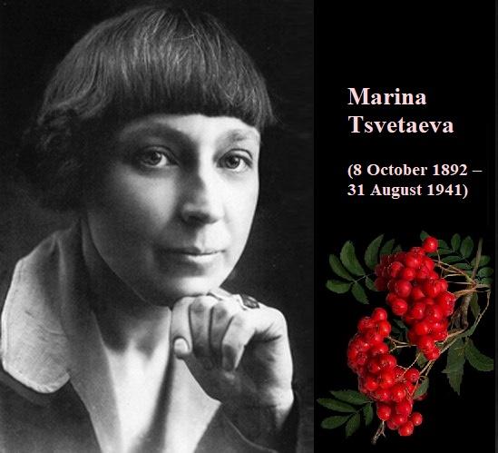 Portrait photo of Marina Tsvetaeva