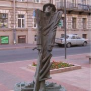 St. Petersburg, monument to a blind person