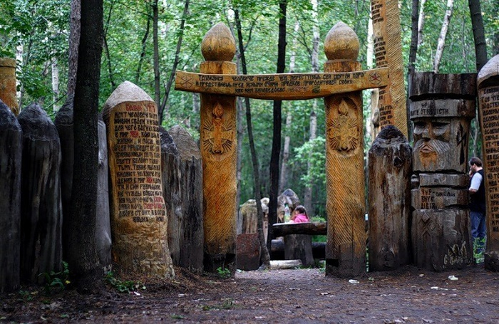 The gates to the Slavic Gods temple