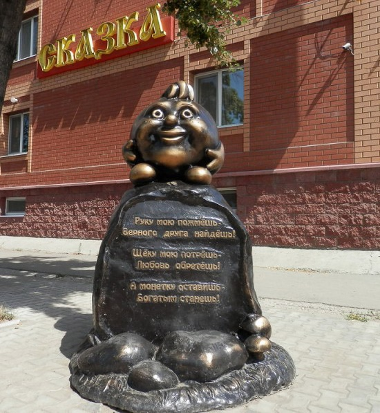 Copper monument to Kolobok in Ulyanovsk. Located next to the hotel 'Skazka' (Fairy tale). Russian folk character Kolobok monuments