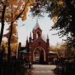 Moscow necropolis – Vvedensky cemetery monuments