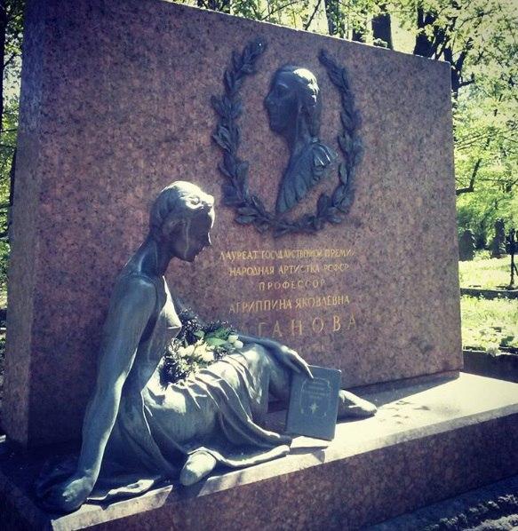 Agrippina Yakovlevna Vaganova (26 June 1879 – 5 November 1951) Russian ballet teacher who developed the Vaganova method