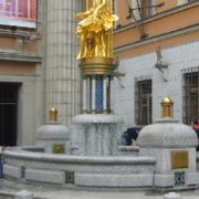 Fountain in Arbat, Moscow