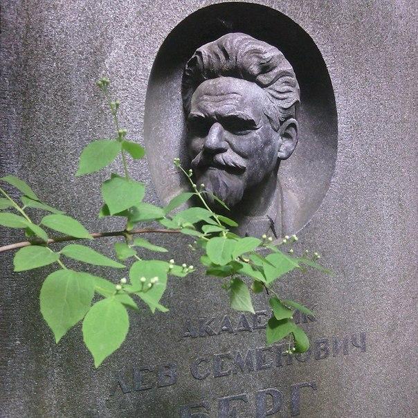 Geographer, biologist, academician Lev Semenovich Berg (1876-1950). Sculptor V. Ya. Bogolyubov, 1954