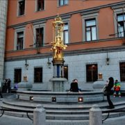 Located in front of Vakhtangov theater, its symbol - Princess Turandot