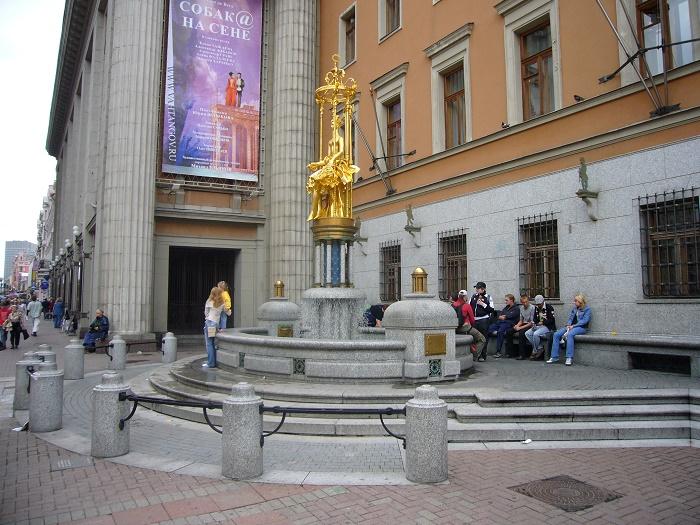 Vakhtangov Theater on Arbat, Fountain