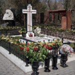 Mstislav Leopoldovich Rostropovich monument