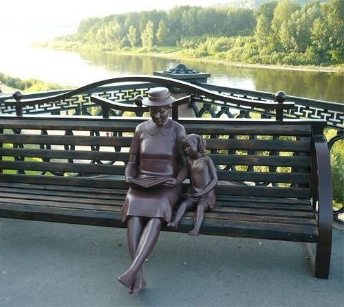 Kemerovo, Russia