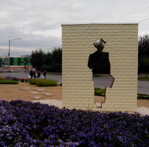 Yekaterinburg, Russia. Monument to invisible man