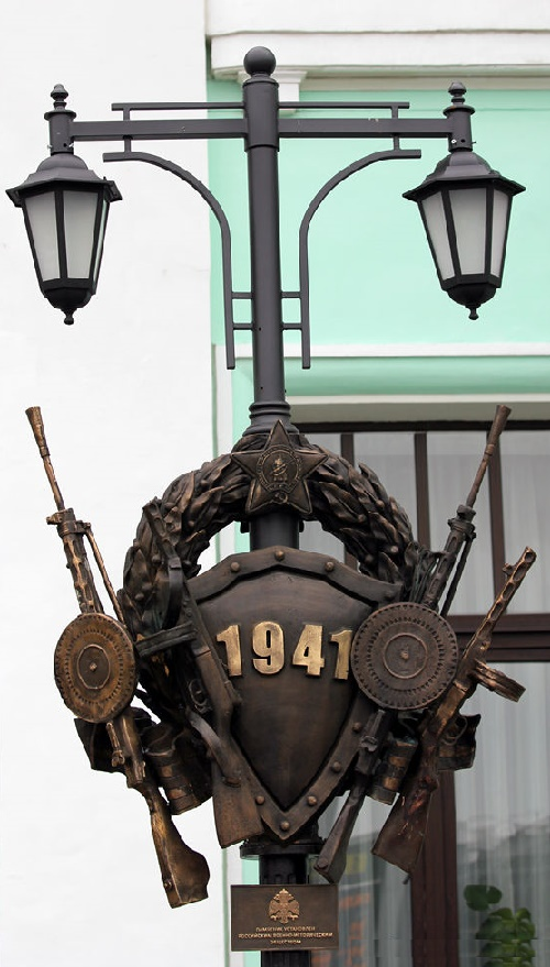 Heraldic composition '1941' located on the right of the lantern sculpture