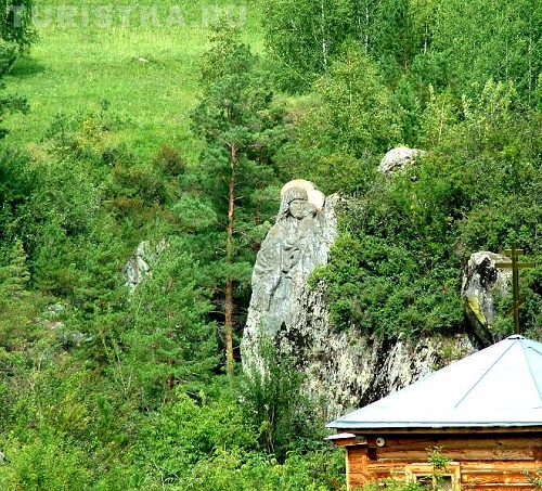 Altai Mountain Carved Icon on Patmos, Russia