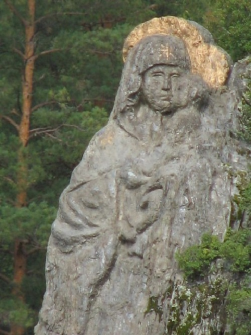 Altai Mountain Carved Icon of Virgin with a Child