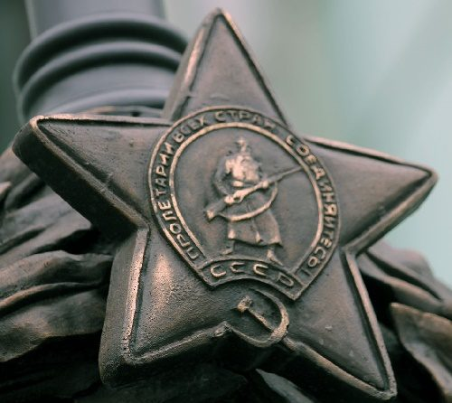 Five-pointed star, detail of the monument