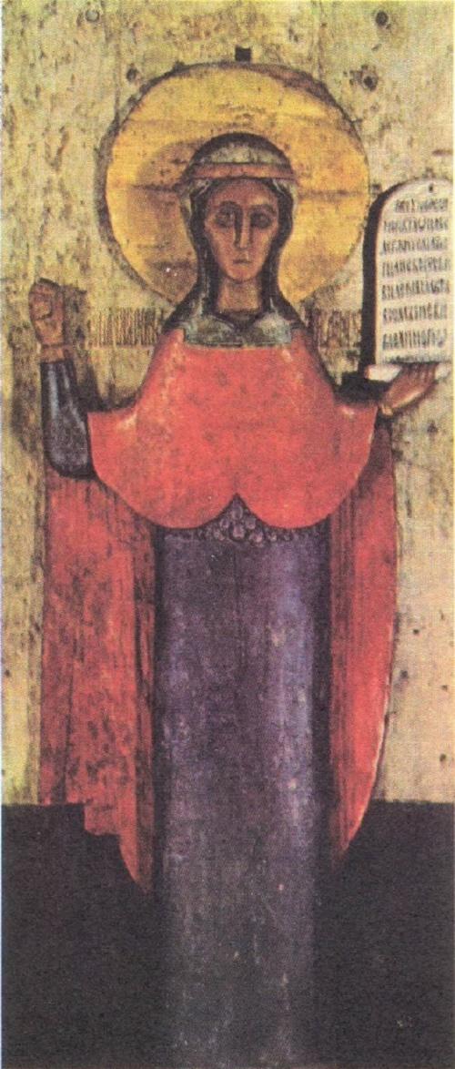 St. Paraskeva Friday