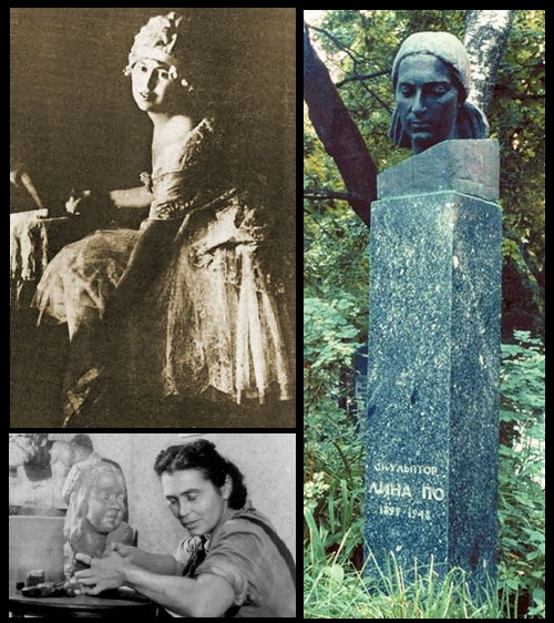 Blind Sculptor Ballerina Lina Po. Polina Mikhailovna Gorenshtein (January 18, 1899 - November 26, 1948)