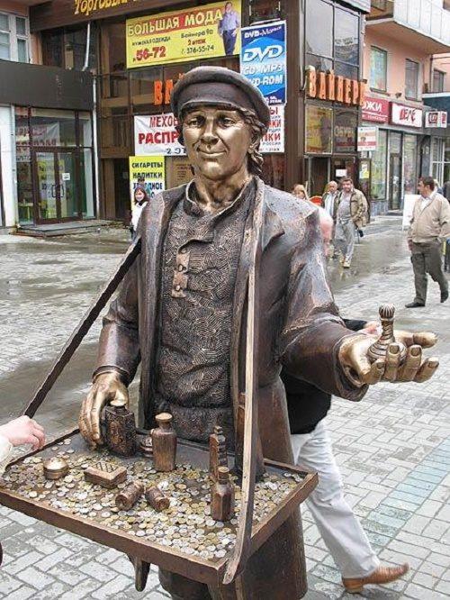 Wandering Peddler Korobeinik Monument