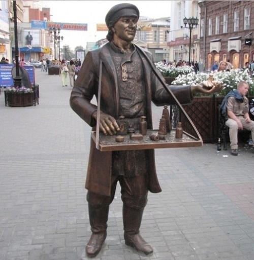 Monument to Korobeinik in Yekaterinburg, Russia