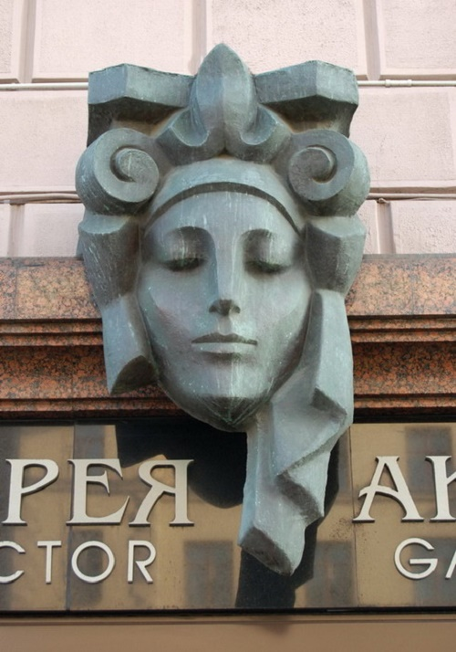 Muse. Two decorative masks. 1997. Copper, chasing. V.140. Authors FM Soghoyan, VF Soghoyan. Entrance to the building 'Actor Gallery'. Moscow