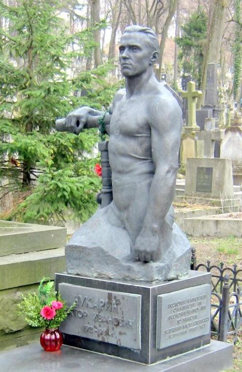 Buchenwald survivor Olympic champion Viktor Chukarin