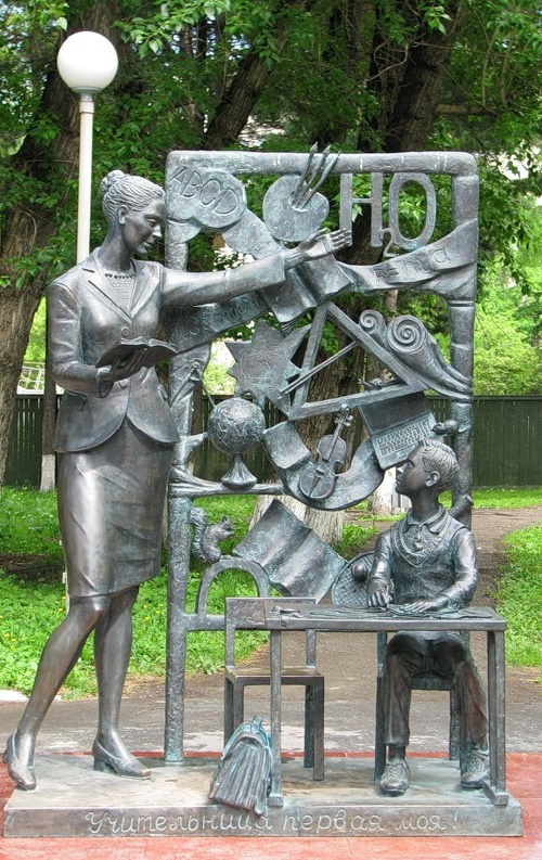 Teacher and pupil, sculptural composition in the Siberian city of Tomsk. Sculptor Oleg Kievsky