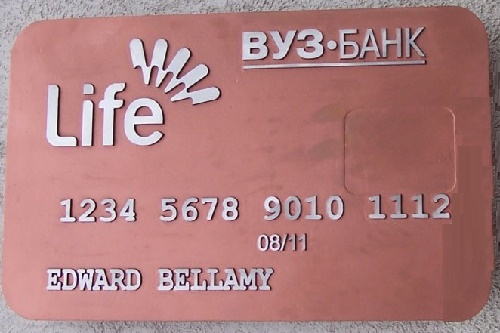 Detail of Edward Bellamy Bank Plastic Card monument